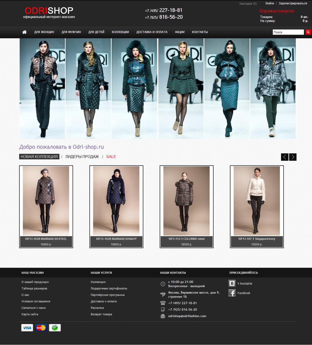 Одежда Reebok Интернет Магазин Официальный Сайт