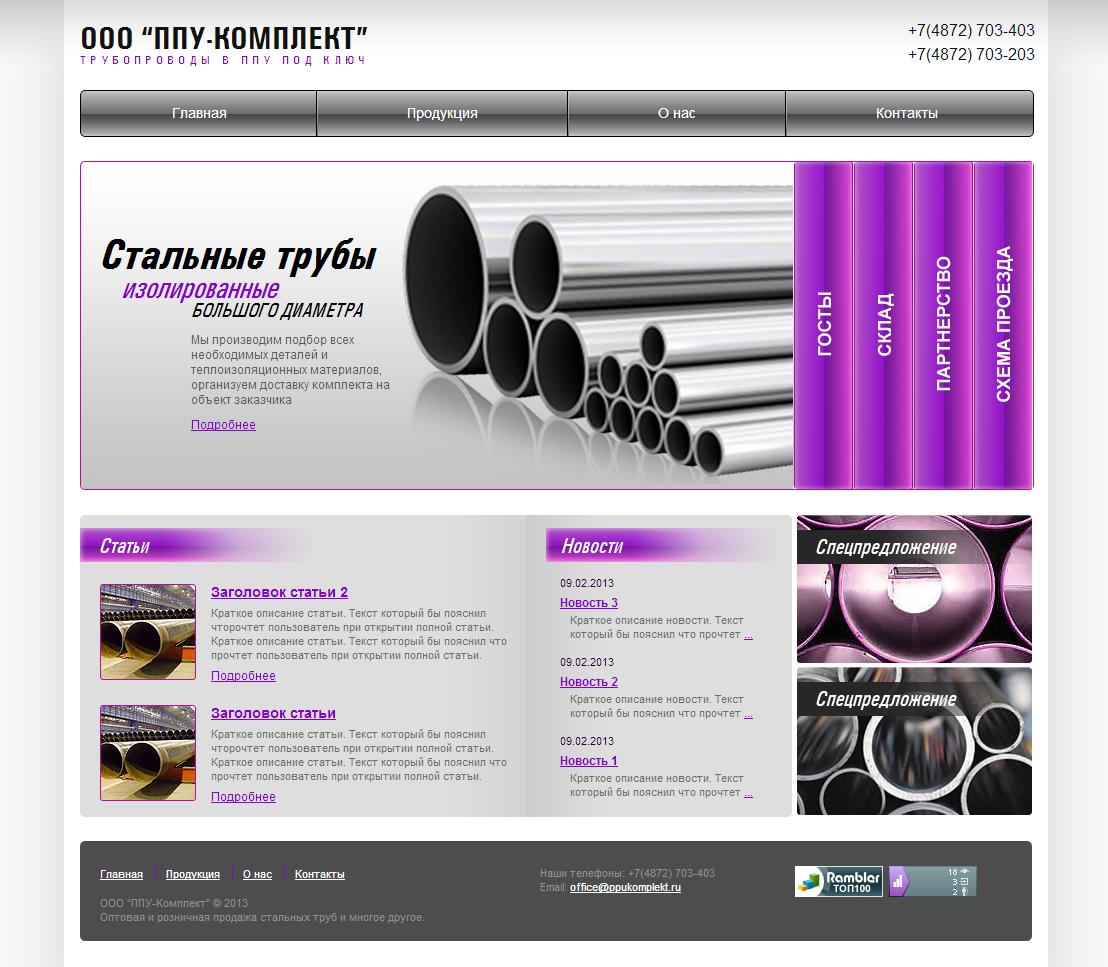 3 disciples keygen. crack к fps creator. Sitemap xml.